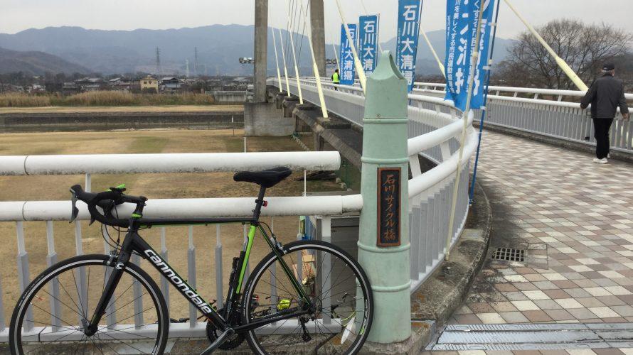 ロードバイクと石川サイクル橋